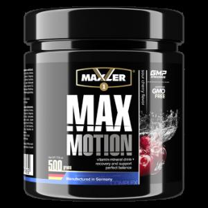 Изотоник Maxler Max Motion - 500 грамм