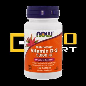 Now Витамин D-3 5000 ME - 120 шт